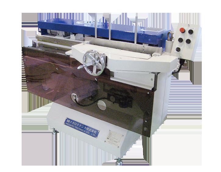 鏡面加工機(汎用型)